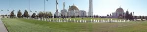 Панорама площади перед мечетью