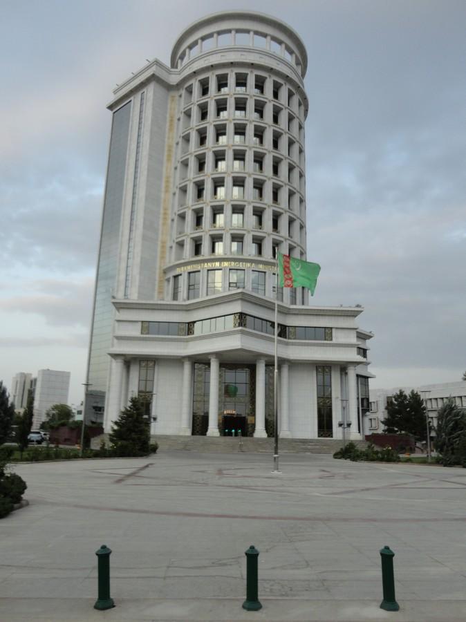 Министерство энергетики