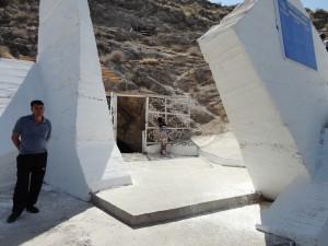 Вход в пещеру Ков-ата