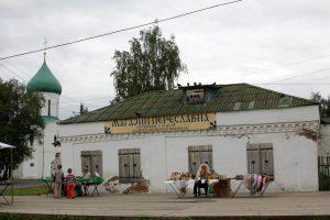 Переяславль. На заднем плане Спасо-Преображенский собор