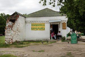 Переяславль. Часть стены старого монастыря